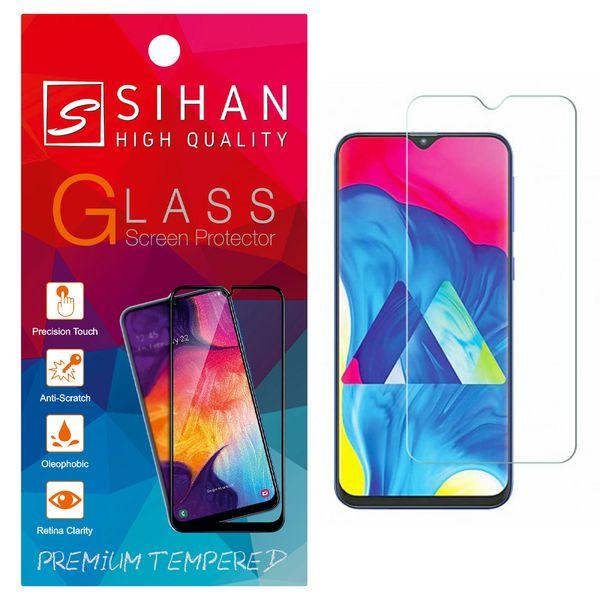 محافظ صفحه نمایش سیحان مدل CLT مناسب برای گوشی موبایل سامسونگ Galaxy M20