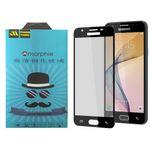 محافظ صفحه نمایش 6D مورفی مدل MR7 مناسب برای گوشی موبایل سامسونگ Galaxy J7 Prime thumb