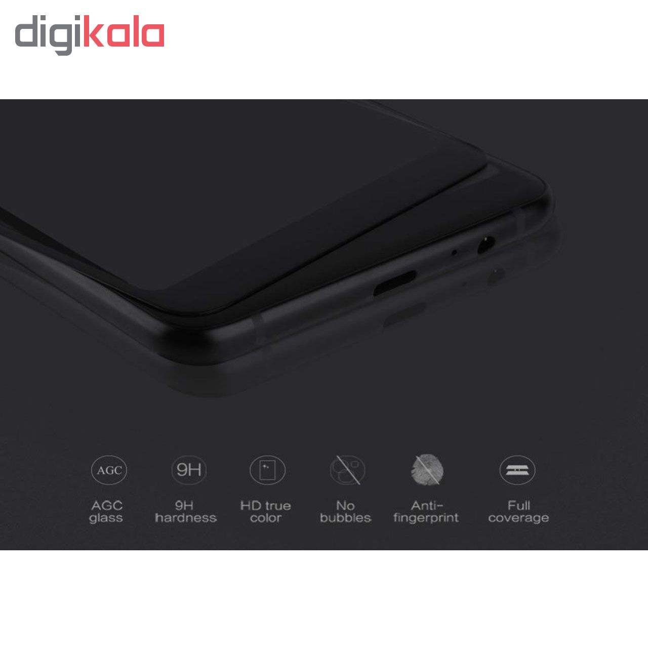 محافظ صفحه نمایش 6D مورفی مدل MR7 مناسب برای گوشی موبایل سامسونگ Galaxy J7 Prime main 1 2