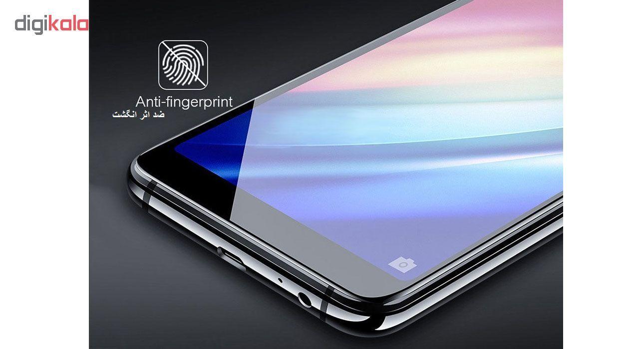 محافظ صفحه نمایش 6D مورفی مدل MR7 مناسب برای گوشی موبایل سامسونگ Galaxy J7 Prime main 1 3