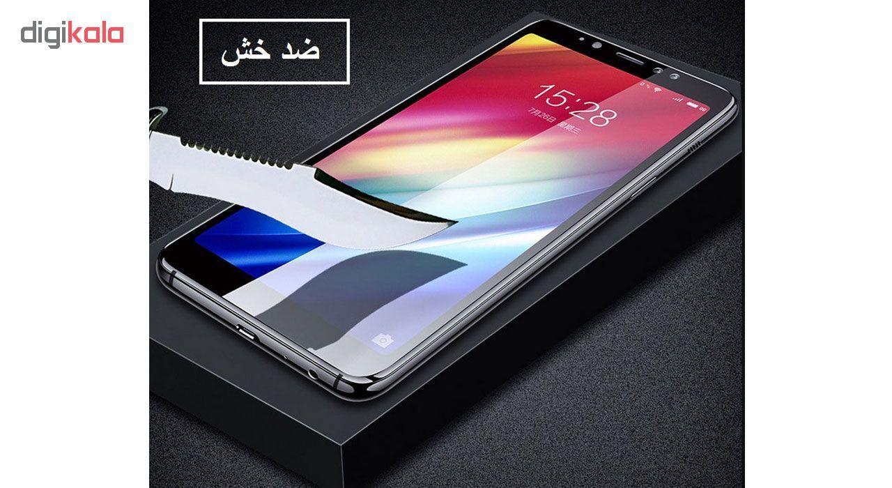 محافظ صفحه نمایش 6D مورفی مدل MR7 مناسب برای گوشی موبایل سامسونگ Galaxy J7 Prime main 1 4