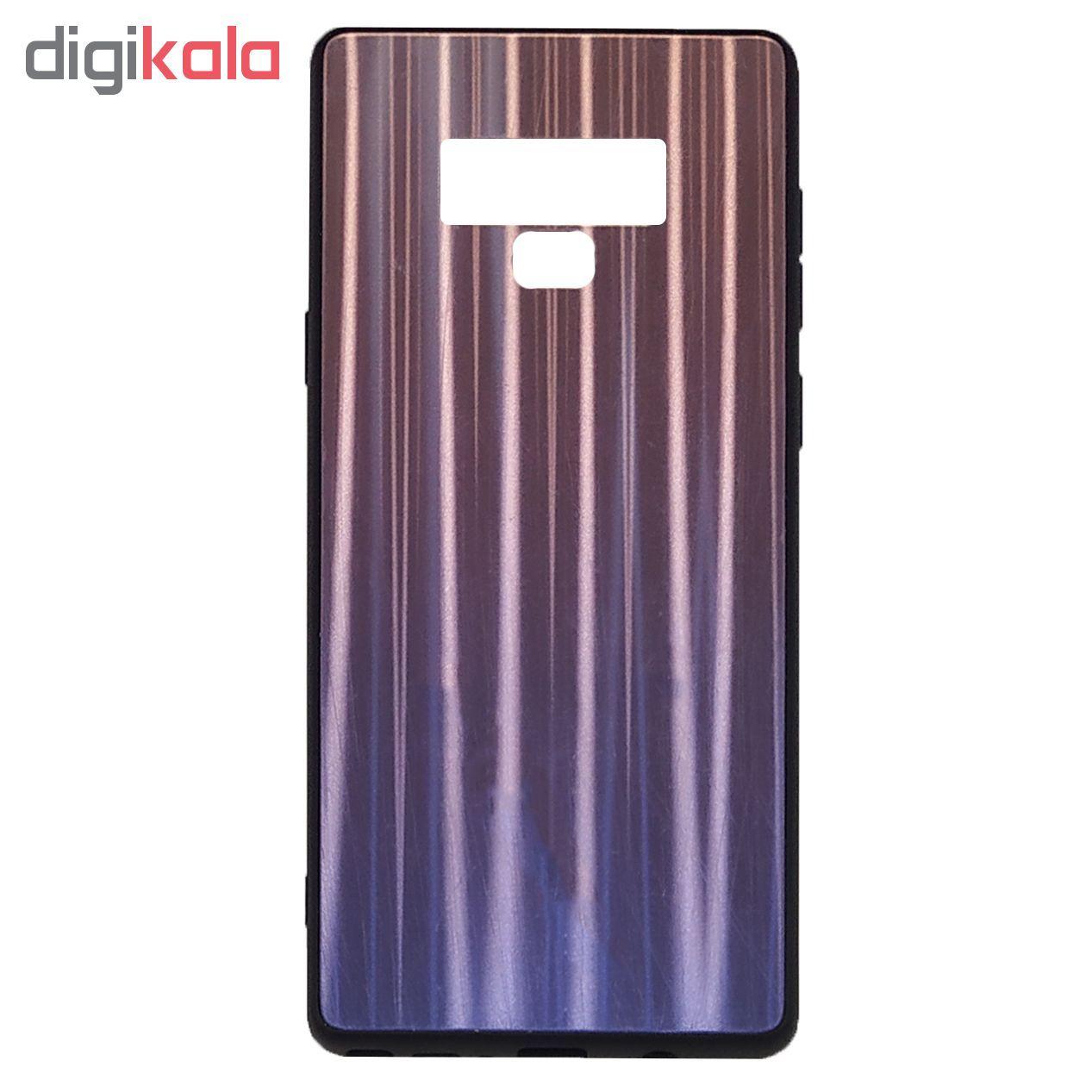 کاور مدل LZ-17 مناسب برای گوشی موبایل سامسونگ Galaxy Note 9 main 1 1