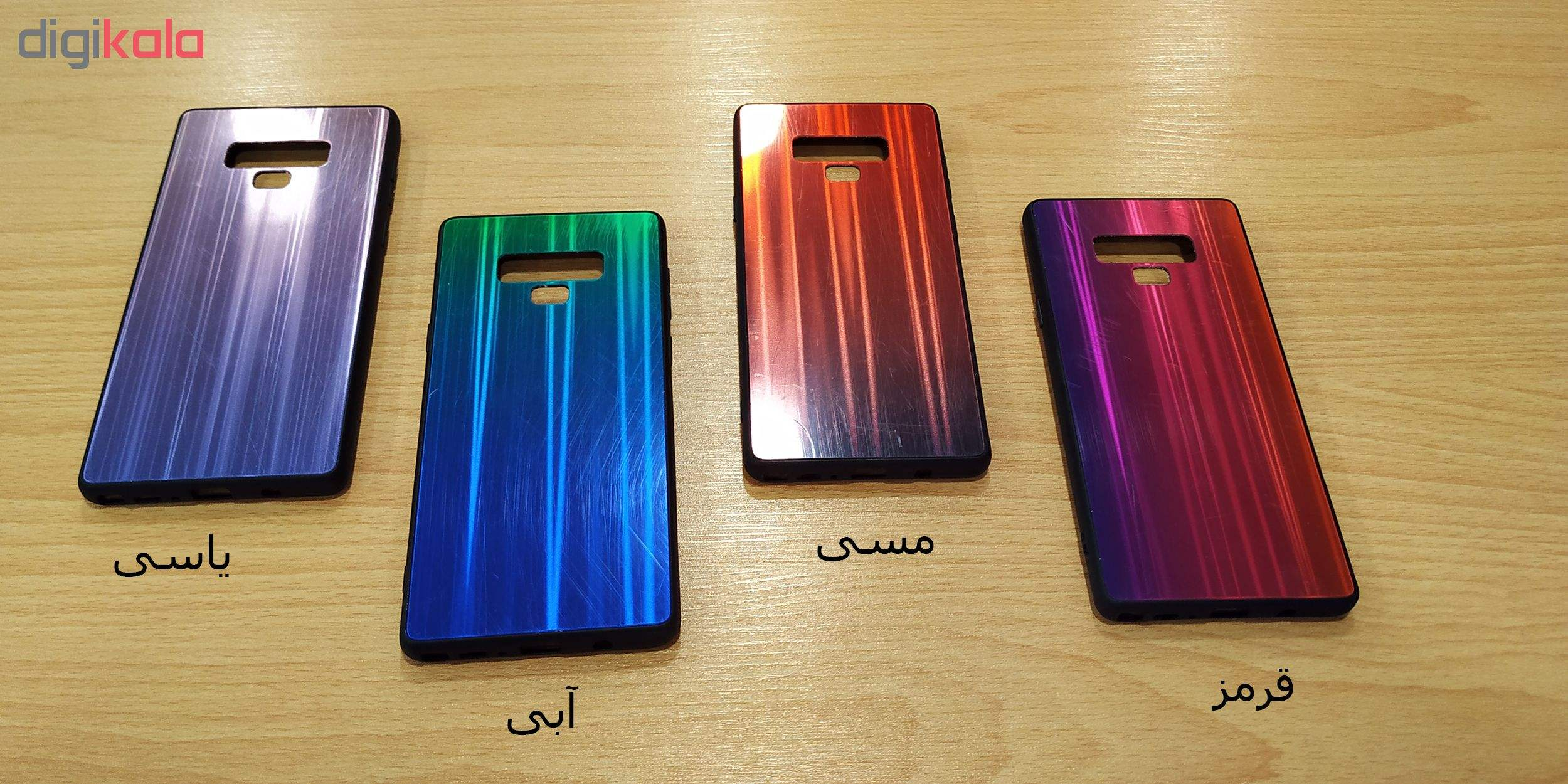 کاور مدل LZ-17 مناسب برای گوشی موبایل سامسونگ Galaxy Note 9 main 1 2
