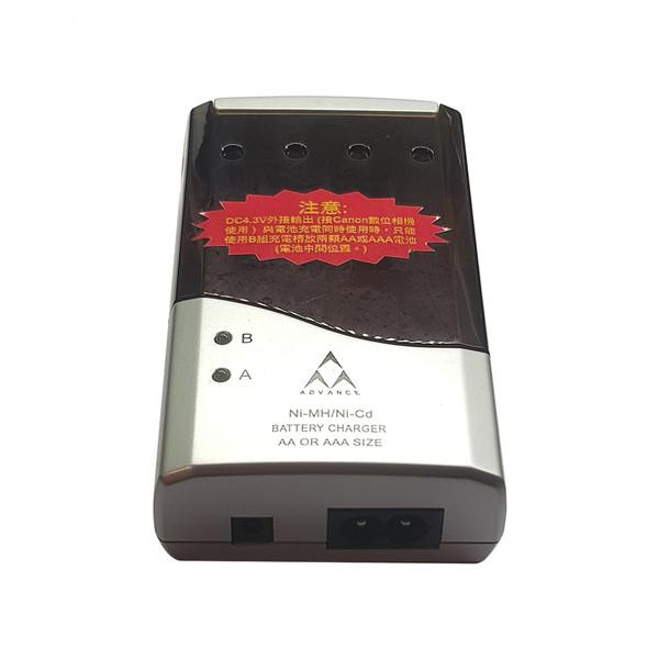 شارژر باتری ادونس مدل CA-01