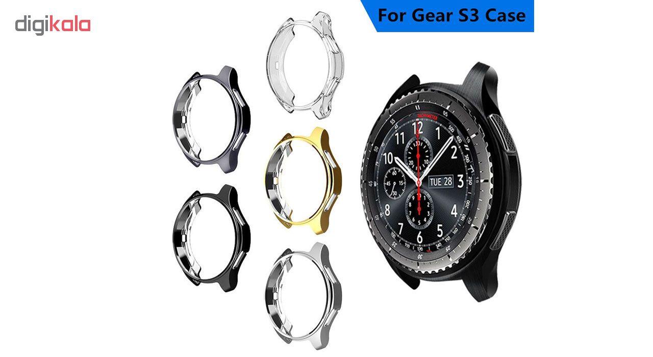 کاور مدل CSW مناسب برای ساعت هوشمند سامسونگ Gear S3/Galaxy Watch 46mm