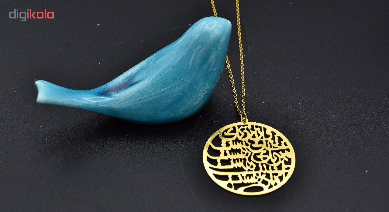 گردنبند طلا 18 عیار زنانه آرشا گالری طرح شعر اسلیمی کد 333A2446