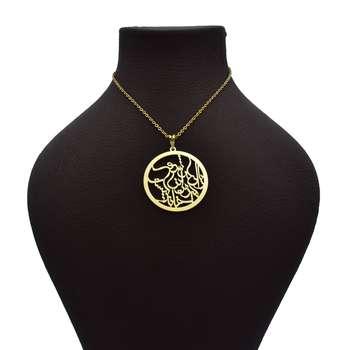 گردنبند طلا 18 عیار زنانه آرشا گالری طرح شعر اسلیمی کد 332A2447