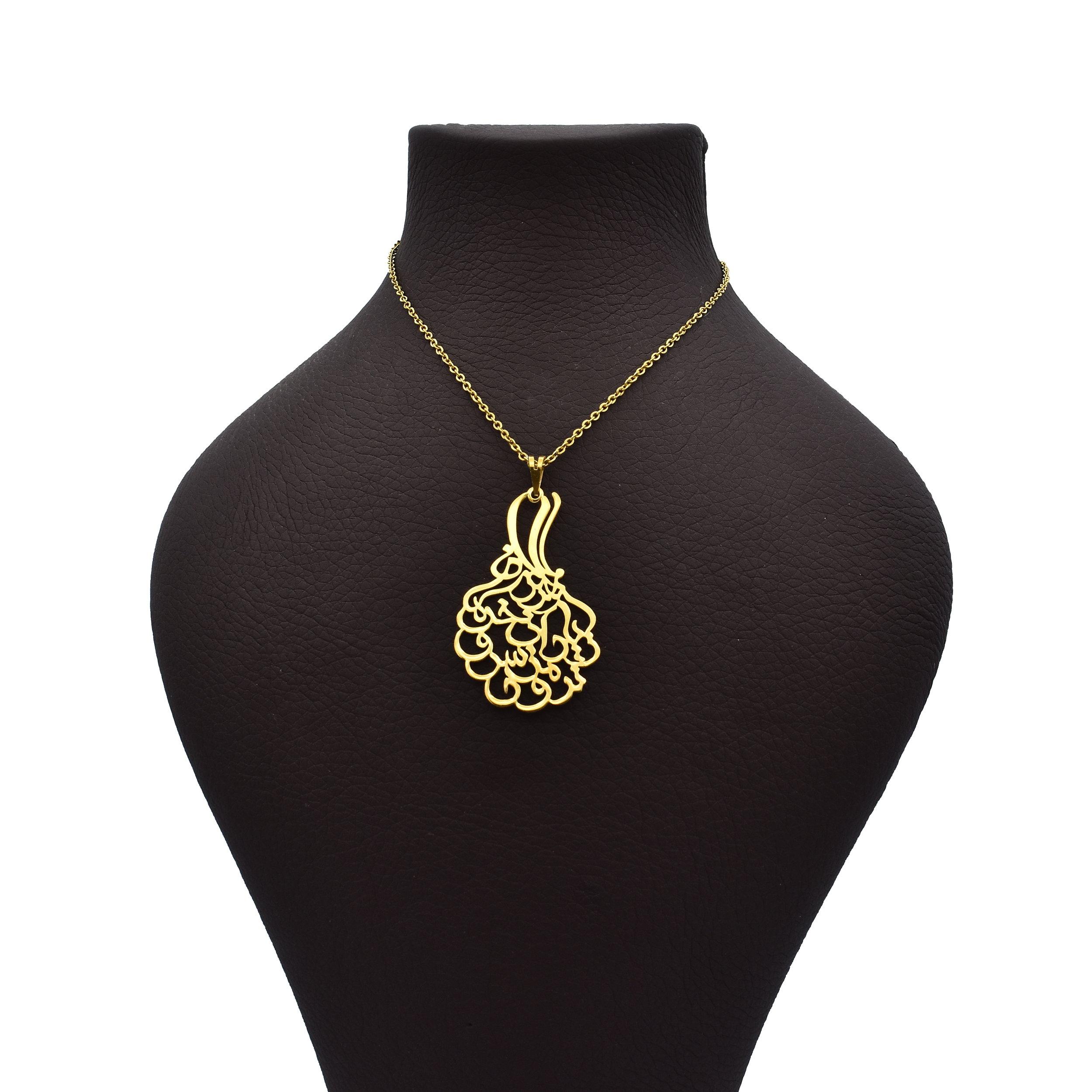 گردنبند طلا 18 عیار زنانه آرشا گالری طرح شعر اسلیمی کد 330A2449