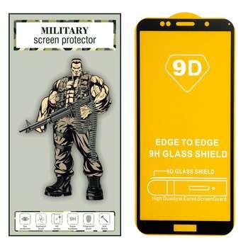 محافظ صفحه نمایش مدل  9FLD - MIL01 مناسب برای گوشی موبایل هوآوی Y5 2018 / Y5 Prime 2018