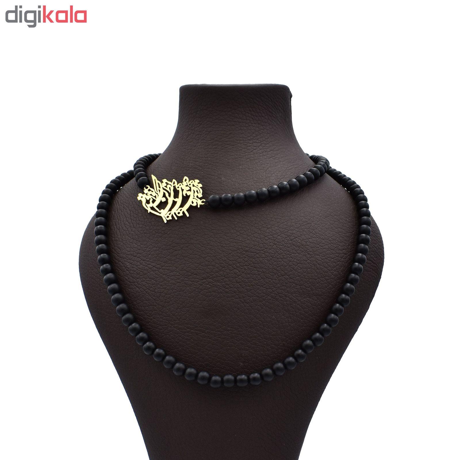 گردنبند طلا 18 عیار زنانه آرشا گالری طرح شعر اسلیمی کد 326A2453 main 1 1