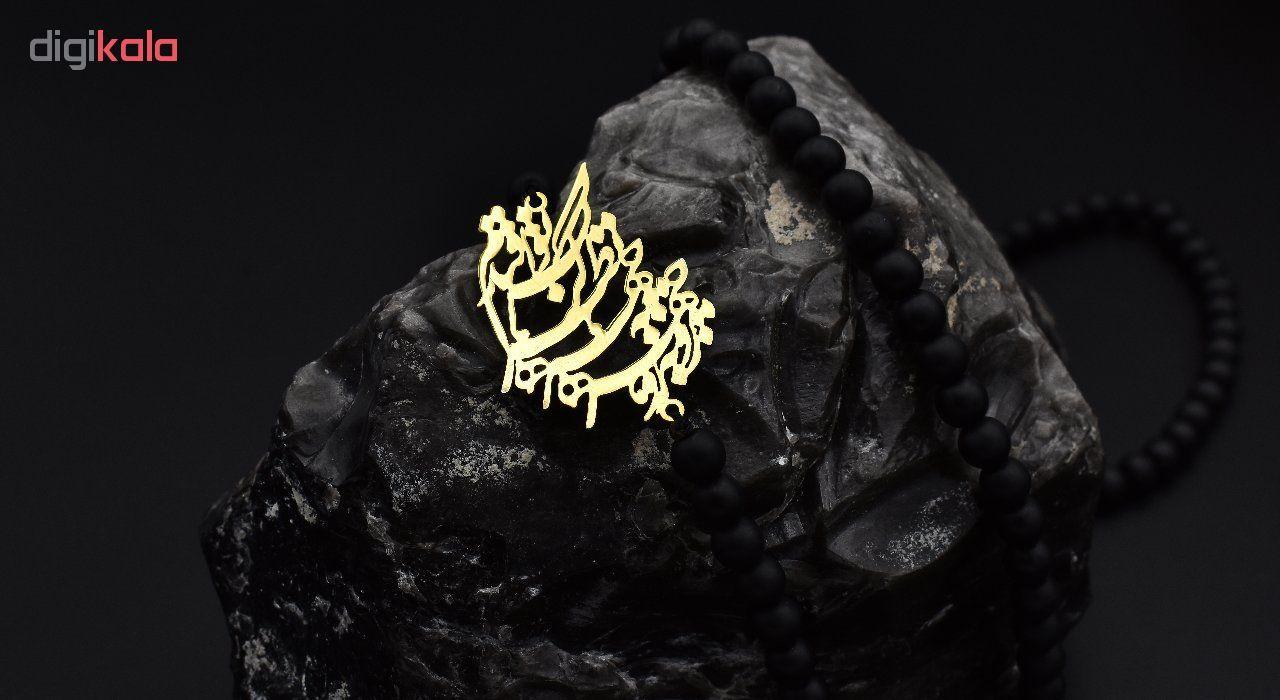 گردنبند طلا 18 عیار زنانه آرشا گالری طرح شعر اسلیمی کد 326A2453 main 1 2