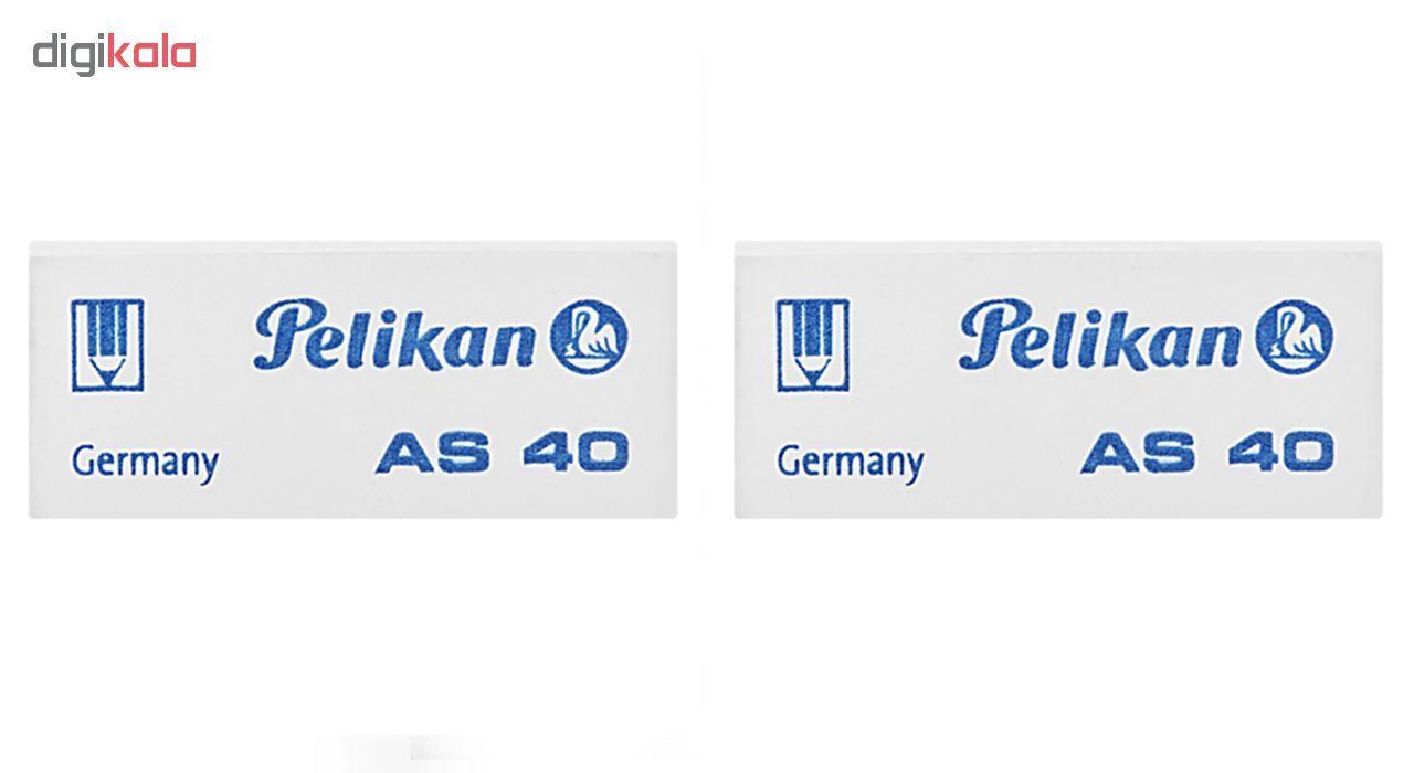پاک کن پلیکان مدل AS 40 بسته 2 عددی main 1 1