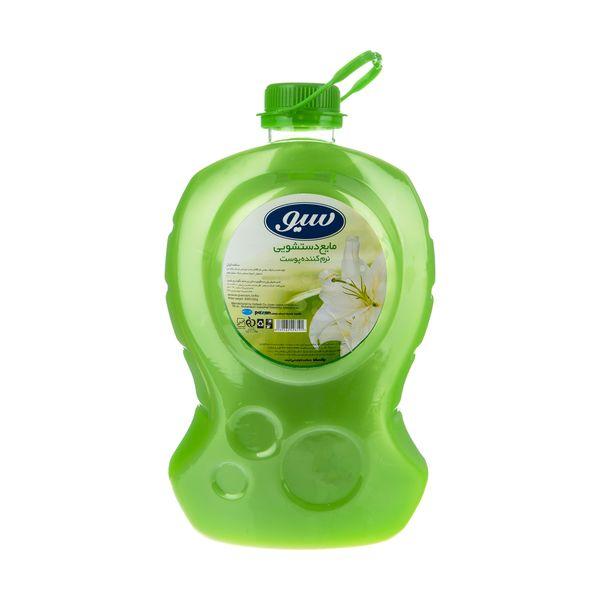 مایع دستشویی سیو مدل Green حجم 4000 میلی گرم