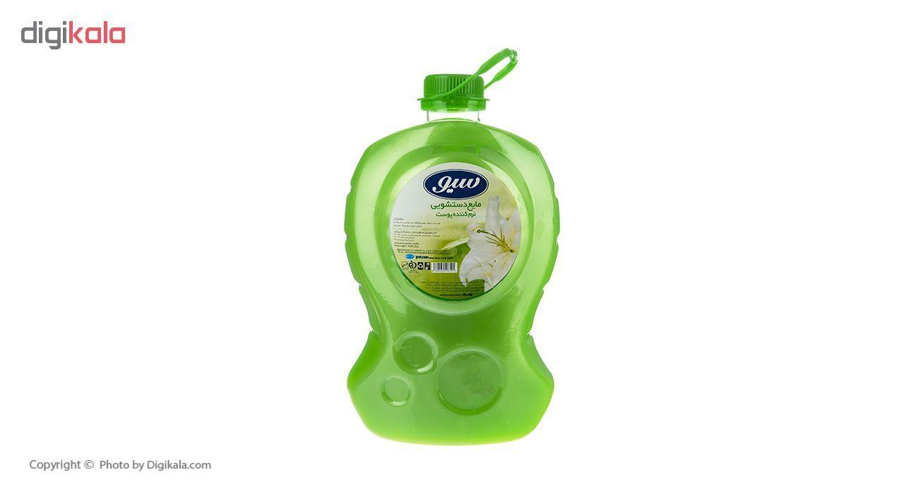 مایع دستشویی سیو مدل Green حجم 4000 میلی گرم main 1 1