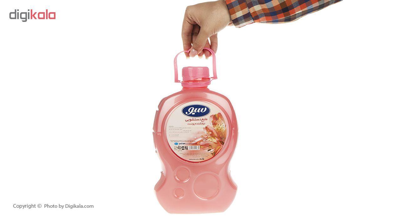 مایع دستشویی سیو مدل Pink حجم 2500 میلی گرم main 1 2