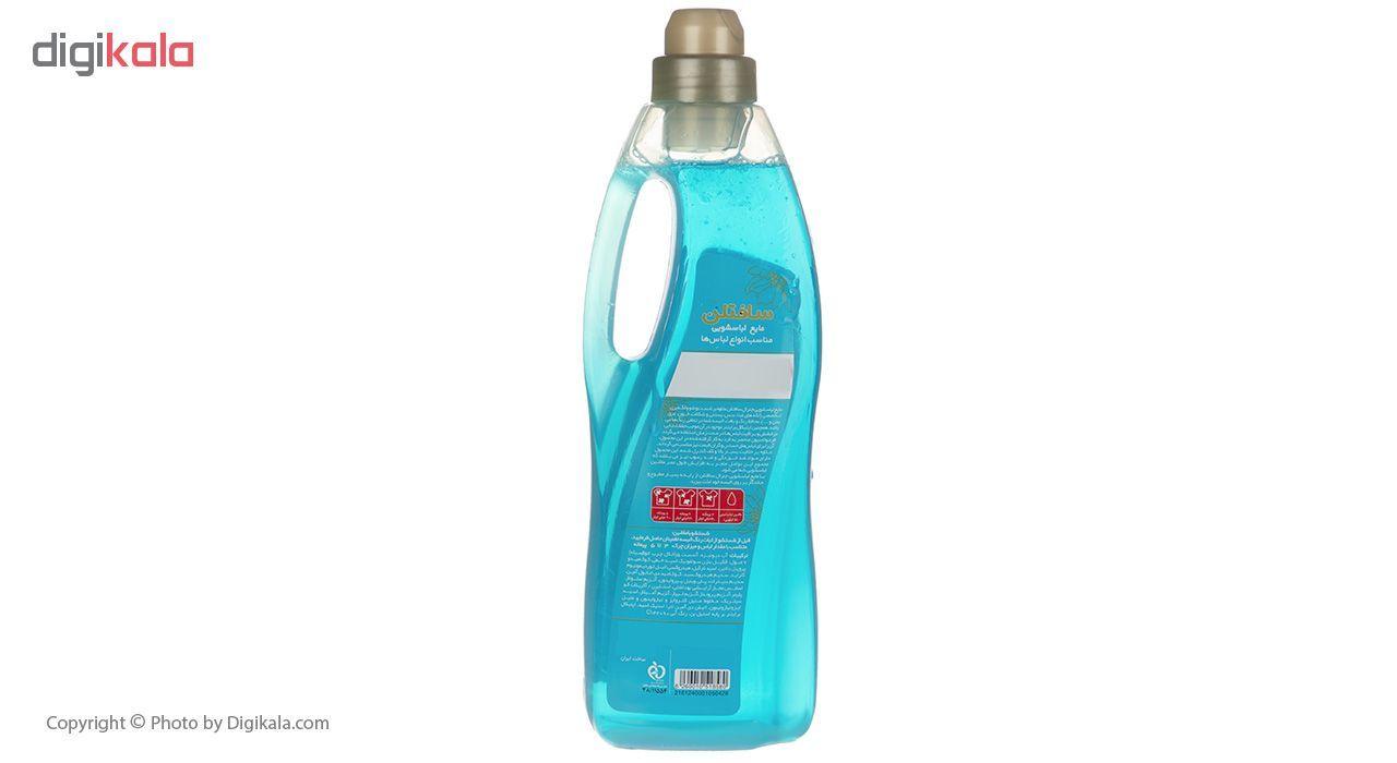 مایع لباسشویی سافتلن مدل Blue مقدار 1000 میلی لیتر main 1 2