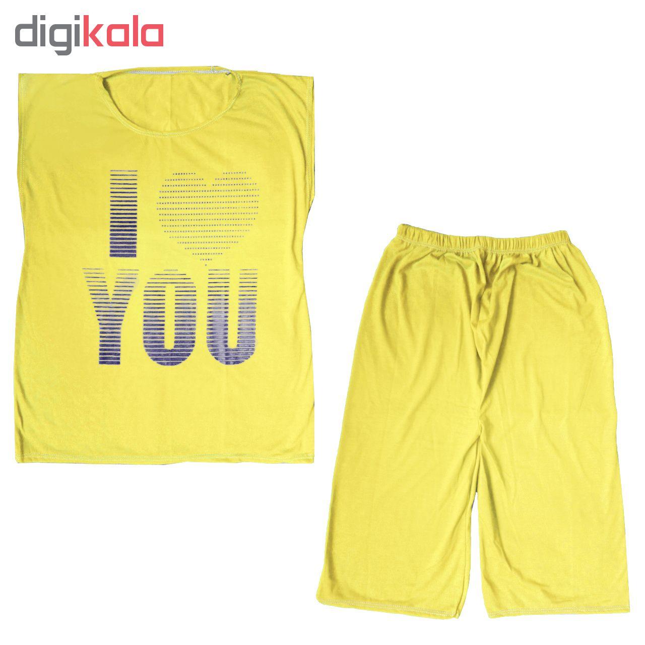 خرید                                      ست تاپ و شلوارک زنانه طرح You رنگ زرد