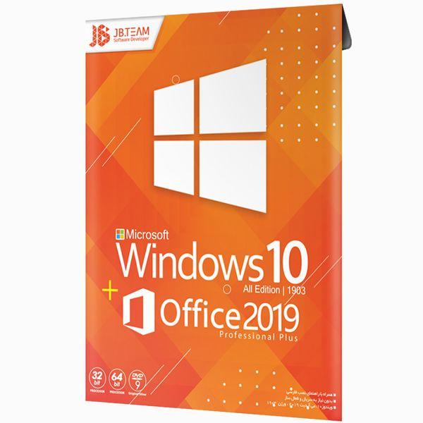 سیستم عامل Windows 10 نسخه 1903 + Office 2019 نشر جی بی تیم