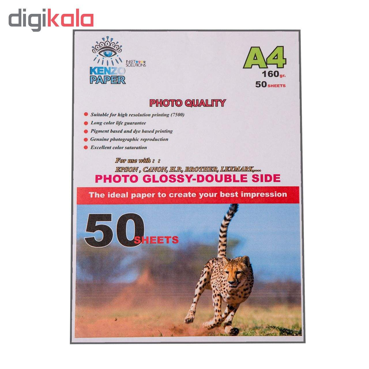 کاغذ چاپ عکس فتوگلاسه کنزو مدل k160_pgd سایز A4 بسته 50 عددی main 1 1