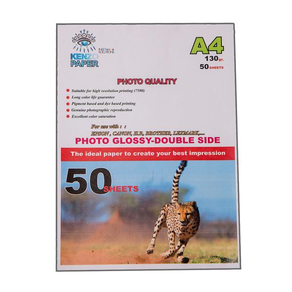 کاغذ چاپ عکس فتوگلاسه کنزو مدل k130-pgd سایز A4 بسته 50 عددی