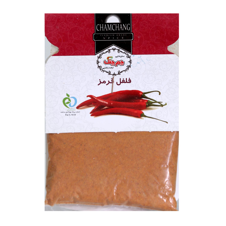 خرید                      فلفل قرمز چم چنگ مقدار 50 گرم