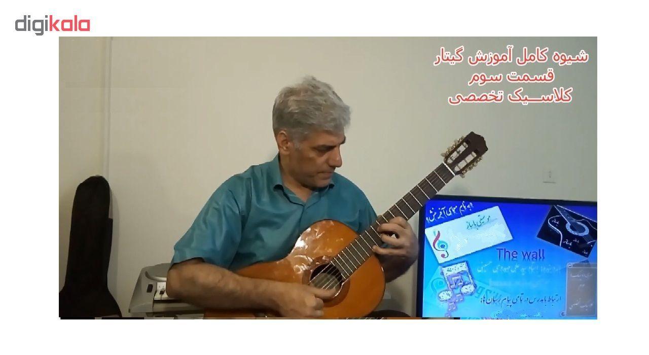 نرم افزار مجموعه آموزشی گیتار سری سوم کلاسیک تخصصی نشر باساز