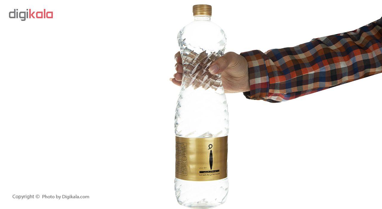 آب معدنی اُ حجم 1.5 لیتر بسته بندی 6 عددی main 1 5