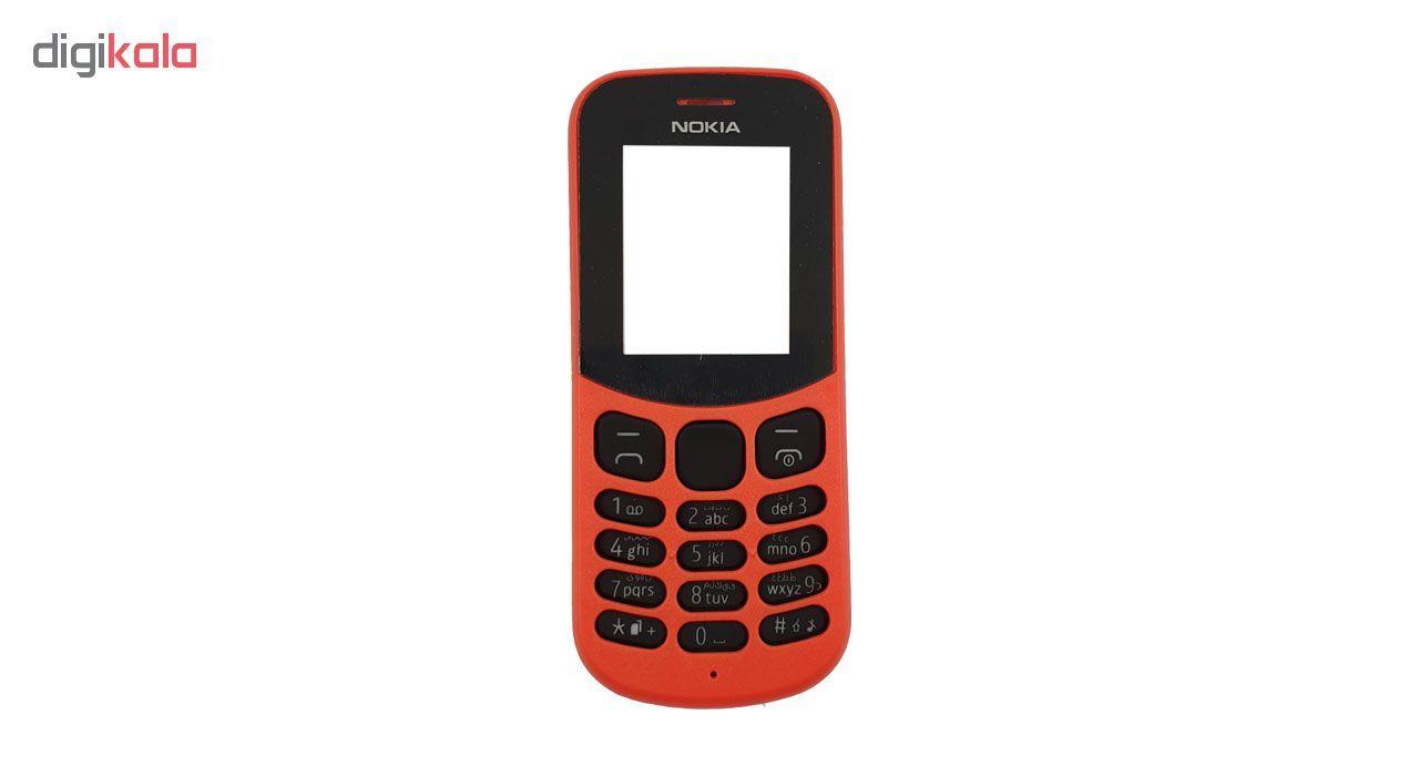 شاسی گوشی موبایل مدل GN-011 مناسب برای گوشی موبایل نوکیا 130 main 1 1