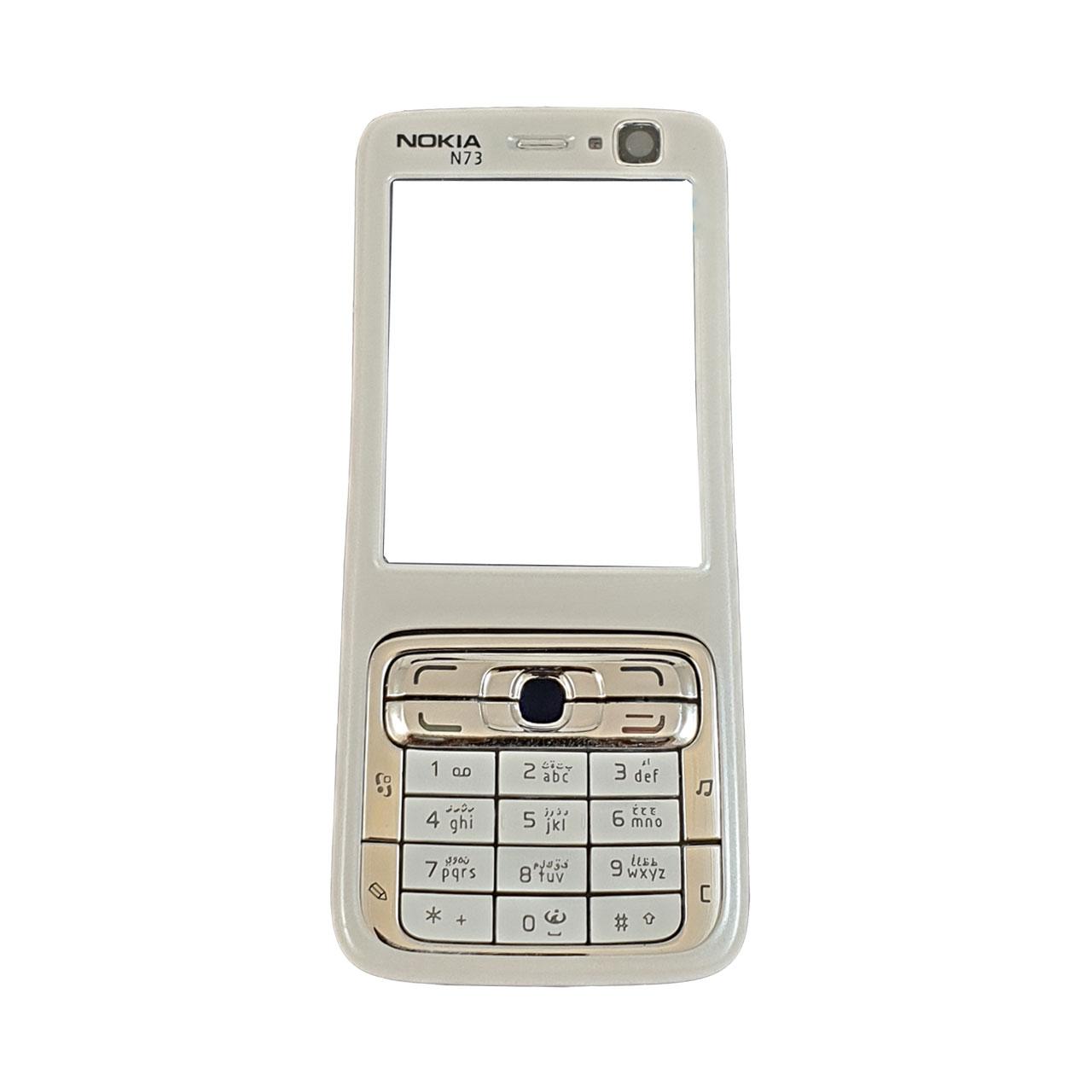 شاسی گوشی موبایل مدل GN-014 مناسب برای گوشی موبایل نوکیا N73              ( قیمت و خرید)