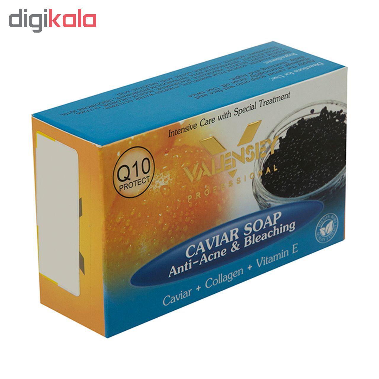 صابون ضد جوش و ضد لک والنسی مدل Caviar وزن 120 گرم مجموعه 4 عددی main 1 3