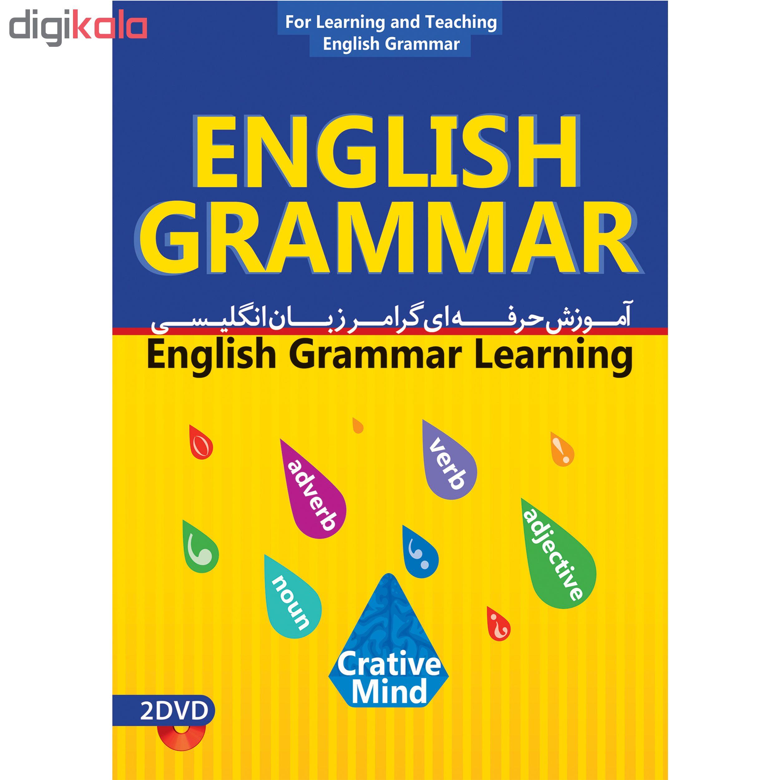 نرم افزار آموزش زبان انگلیسی لهجه امریکایی نشر پدیده به همراه نرم افزار آموزش حرفه ای گرامر زبان انگلیسی نشر پدیده