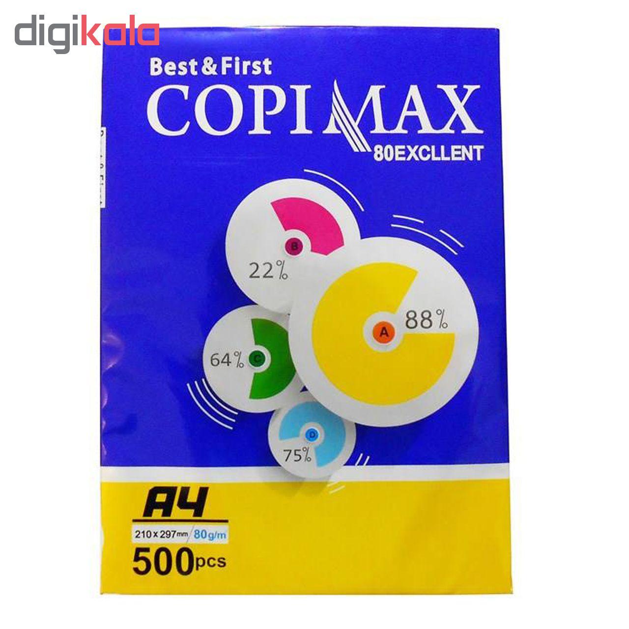 کاغذ A4 کپی مکس مدل اکسلنت 80  کد 007 بسته 500 عددی main 1 1