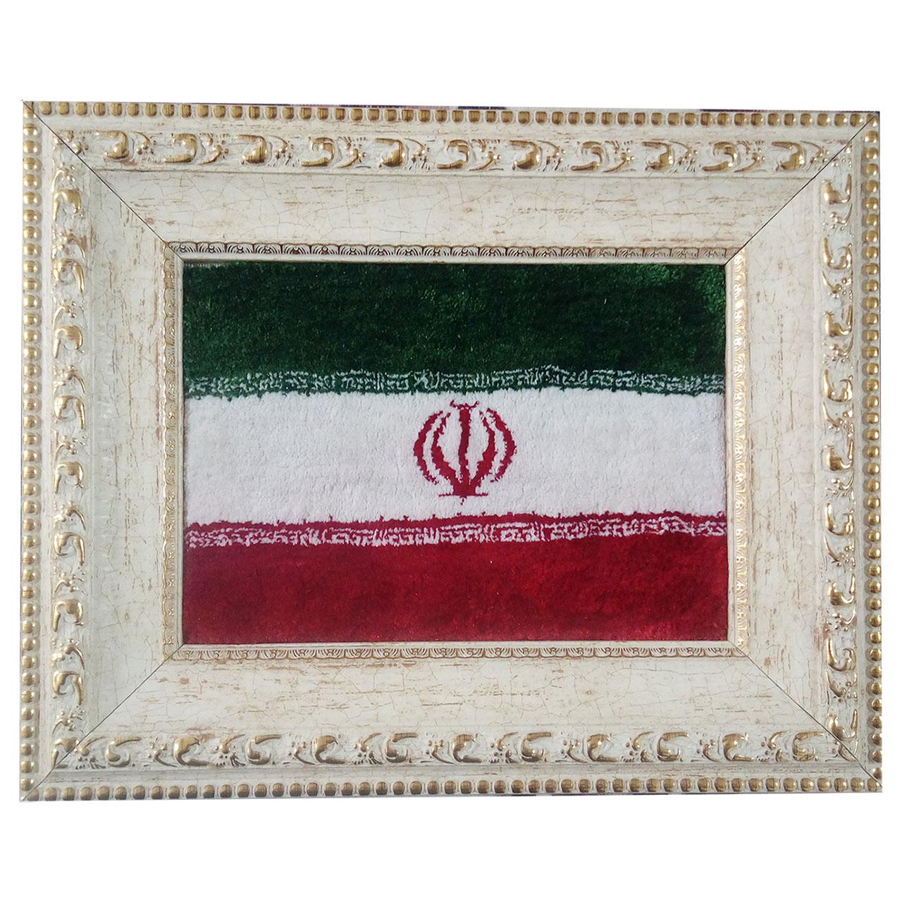 تابلو فرش دستبافت طرح پرچم ایران مدل SF1-70106