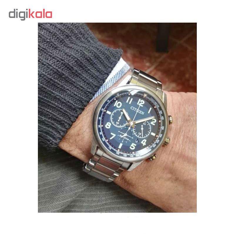 ساعت مچی عقربه ای مردانه سیتی زن کد CA4420-81L              خرید (⭐️⭐️⭐️)