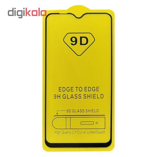 محافظ صفحه نمایش 9D مدل L.Y مناسب برای گوشی موبایل سامسونگ Galaxy A10 main 1 1