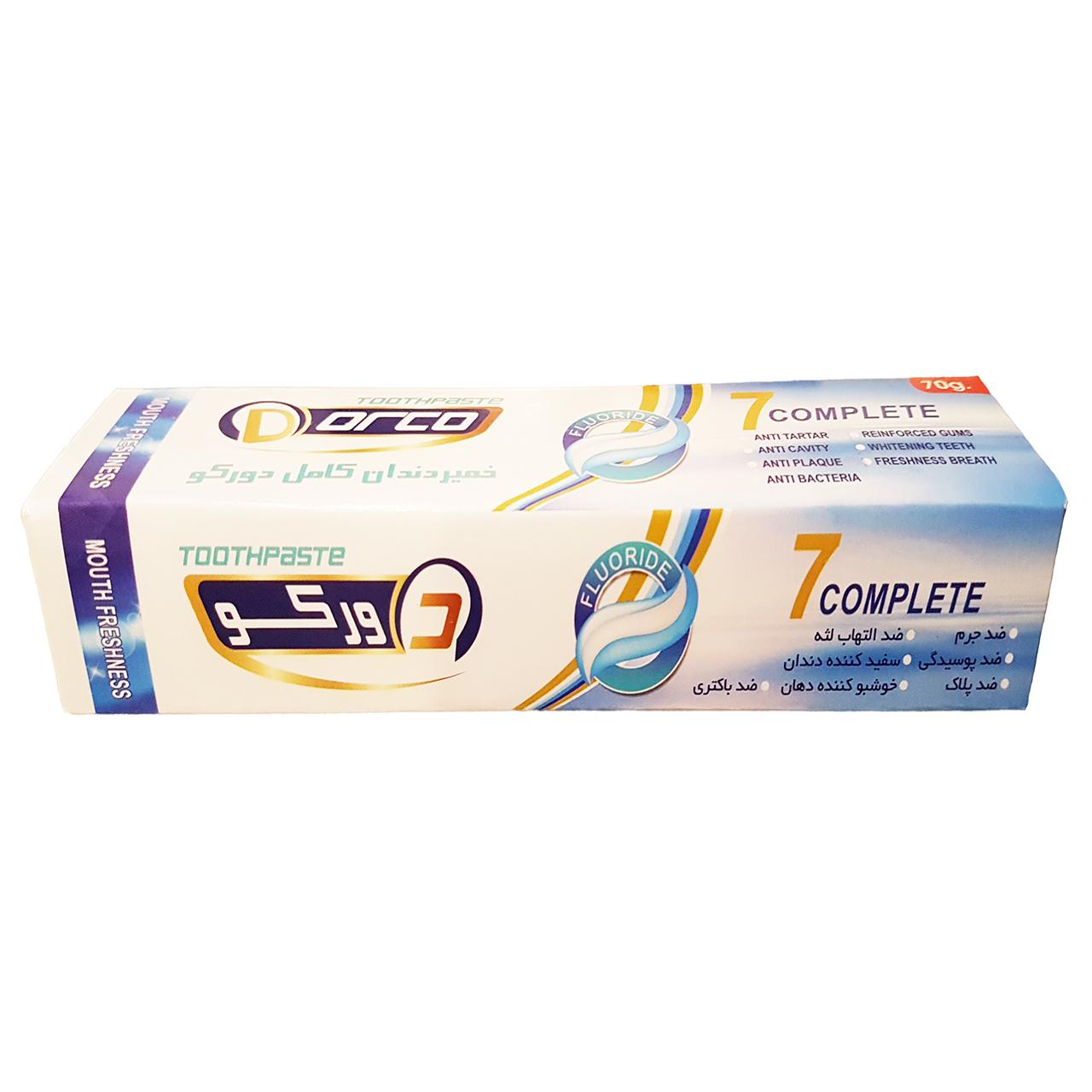 خرید                      خمیر دندان دورکو مدل 7Complete وزن 70 گرم