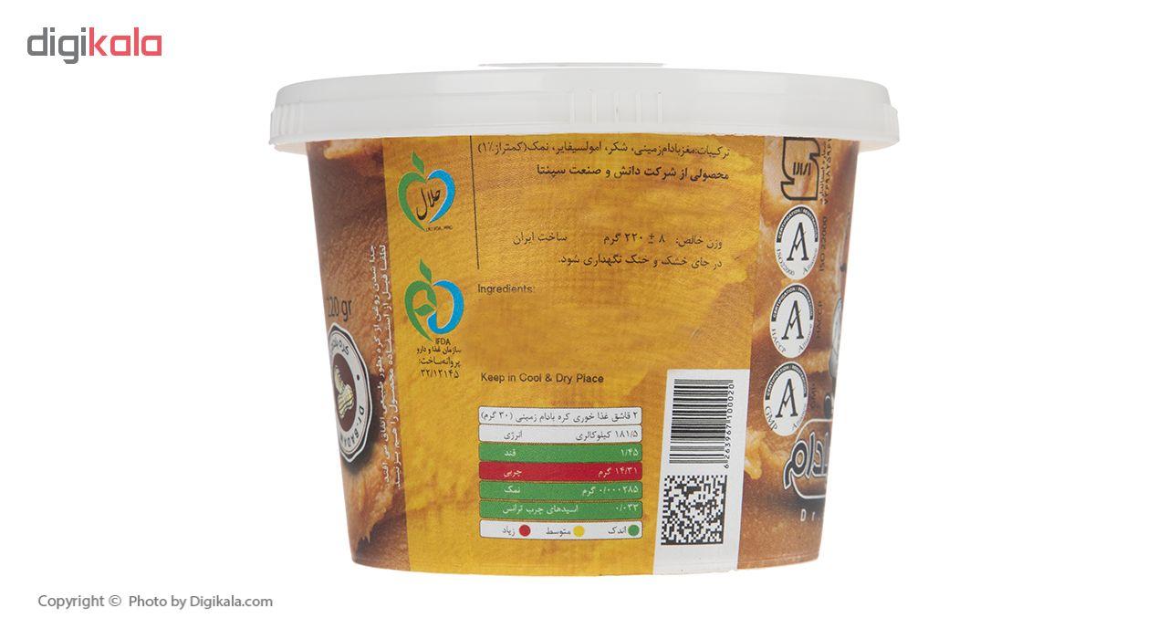 کره بادام زمینی کرانچی دکتر بادام وزن 220 گرم