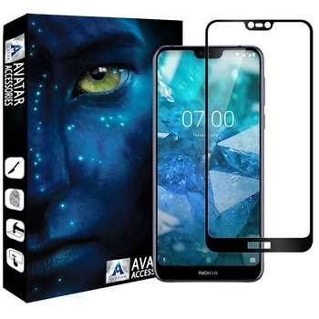 محافظ صفحه نمایش آواتار مدل N7.1-1 مناسب برای گوشی موبایل نوکیا 7.1