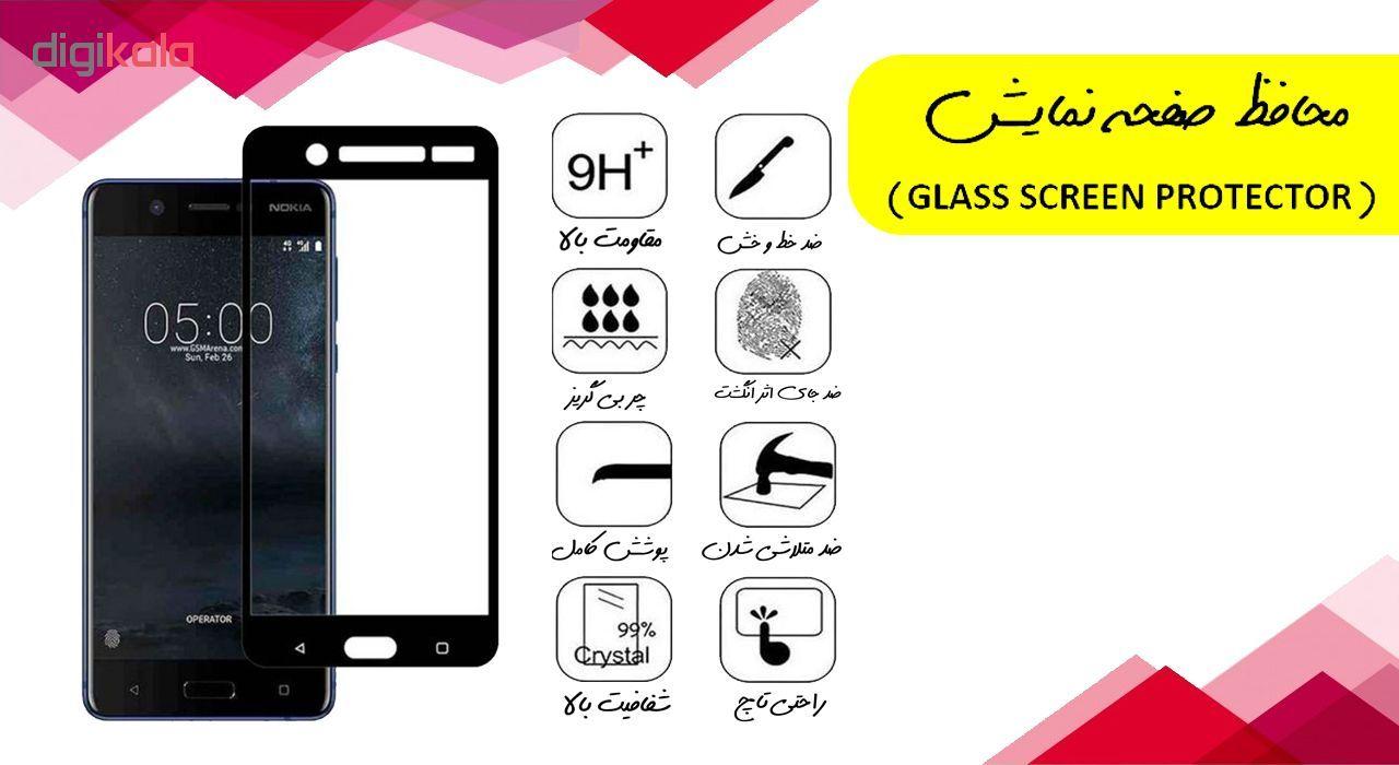 محافظ صفحه نمایش آواتار مدل N5-1 مناسب برای گوشی موبایل نوکیا 5 main 1 1