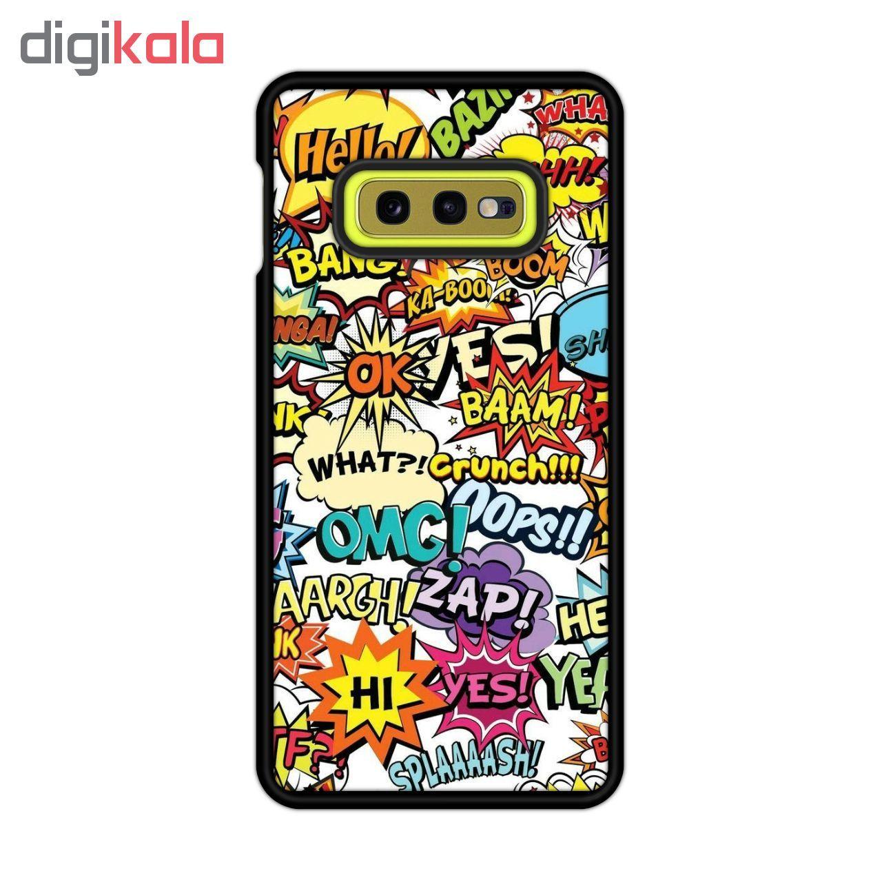 کاور آکام مدل AS10E1406 مناسب برای گوشی موبایل سامسونگ Galaxy S10E main 1 1
