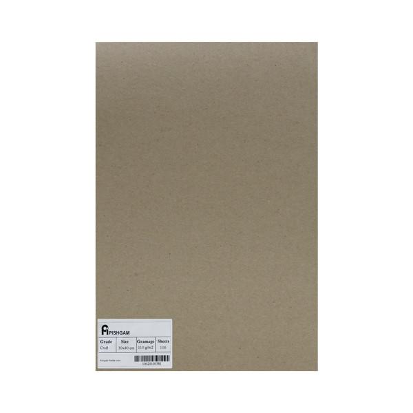 کاغذ کرافت پیشگام مدل Craft3040 بسته 100 عددی