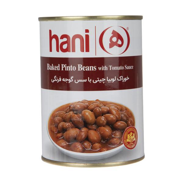 خوراک لوبیا چیتی با سس گوجه فرنگی هانی - 380 گرم