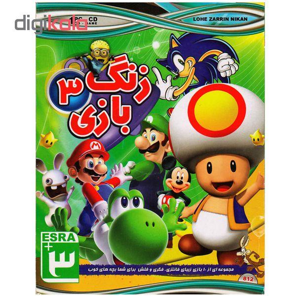 خرید اینترنتی بازی زنگ بازی 3 مخصوص PC اورجینال