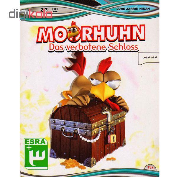 خرید اینترنتی بازی Moorhuhn مخصوص PC اورجینال