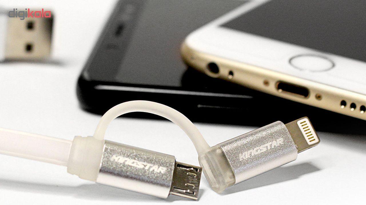 کابل تبدیل USB به microUSB/لایتنینگ کینگ استار مدل KS48 طول 1متر main 1 2