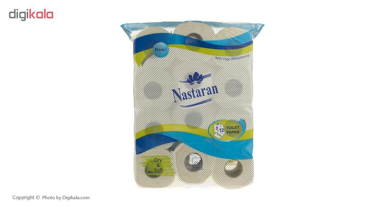 دستمال توالت نسترن مدل Blue بسته12 عددی main 1 3