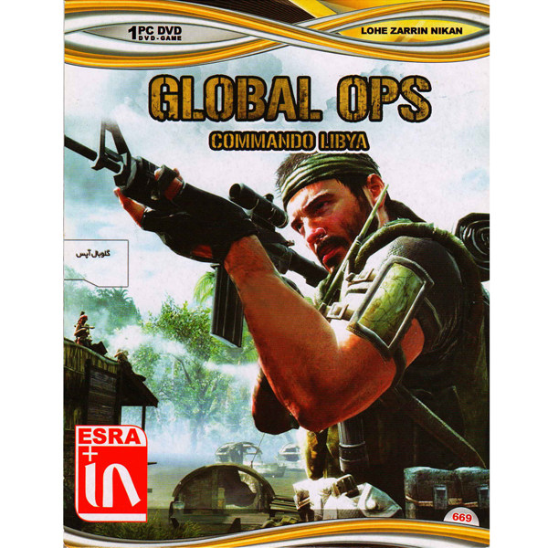 بازی  GLOBAL OPS COMMANDO LIBYA مخصوص PC