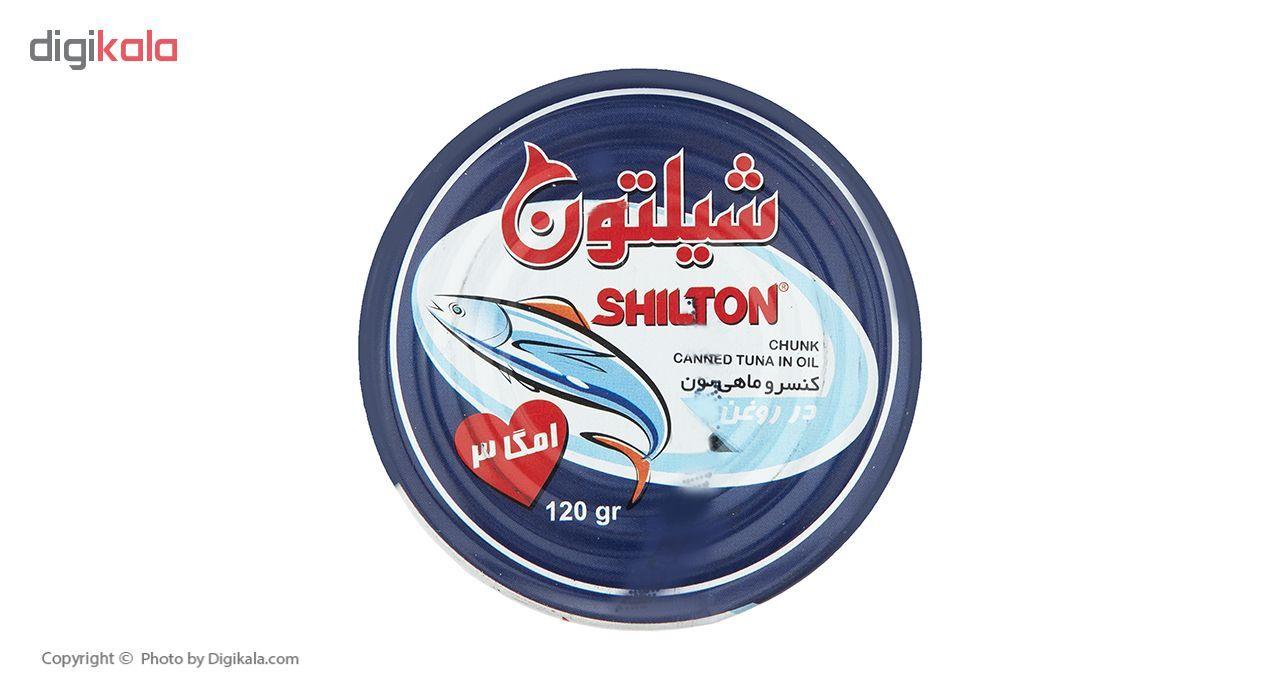 کنسرو ماهی تون در روغن شیلتون وزن 120 گرم main 1 2