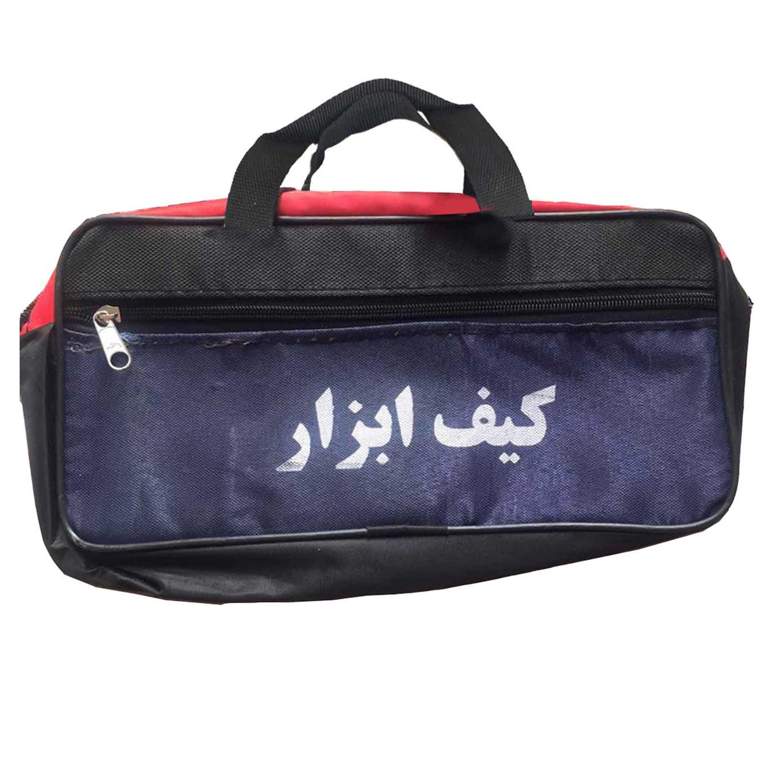 کیف ابزار مدل T2