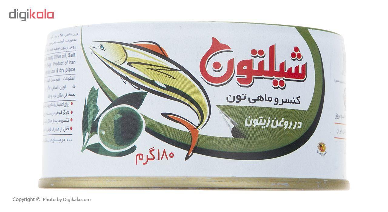 کنسرو ماهی تون در روغن زیتون شیلتون وزن 180 گرم